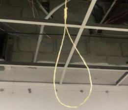 Name:  noose.png Views: 276 Size:  90.4 KB